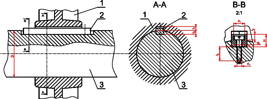 Przykład rysunku połączenia wpustowego